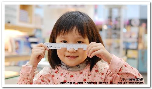 簡單測量自己的瞳孔距離!